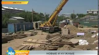 В Иркутске полным ходом идёт строительство сразу нескольких школ и детсадов