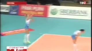 Волейбол Динамо (Москва) - Динамо (Казань) - 1:3 Лига чемпионов(, 2014-01-16T07:44:51.000Z)
