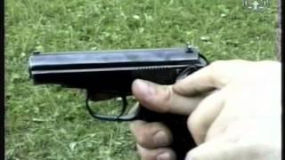 Правильный хват пистолета ПМ