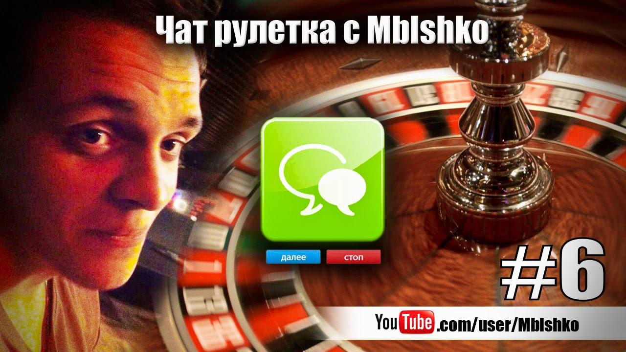 Рулетка девушками 18 бесплатно все русские игровые автоматы