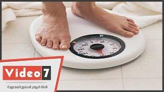 """بالفيديو..""""العيادة"""" يكشف أحدث وأسهل طريقة لتثبيت وزن الجسم"""