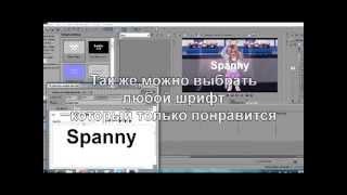 Hey you:Видеоурок
