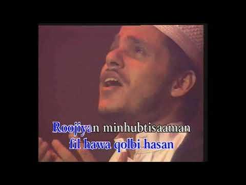 Haddad Alwi - Inna Filjannati