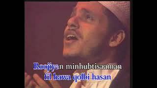 Haddad Alwi - Inna Filjannati Video
