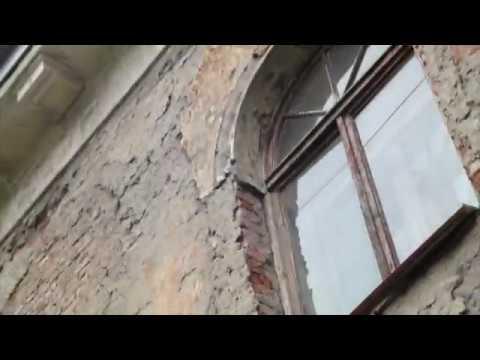 ДК им. Ленина г. Великие Луки