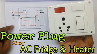 (15A) Board wiring Connection of Power Socket for AC, Fridge and Heater (in Hindi)
