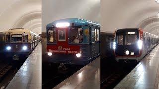 Парад поездов 2018