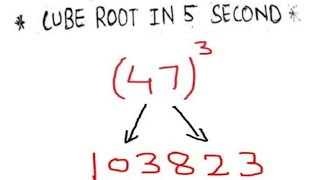 BEST CUBE TRICKS//FIND CUBE ROOT ANY NUMBER EASY//SSC CGL MATHS PREPARATION//MP JAIL PEHARI//SSC CPO