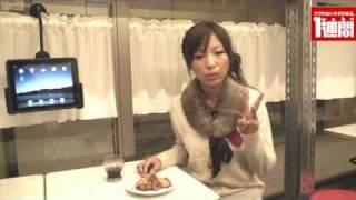 記事はこちら:http://web.1week.cc/?p=6728 恵比寿「らんまん食堂」の...
