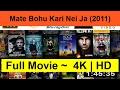 Mate-bohu-kari-nei-ja--2011--fulllength-online- video