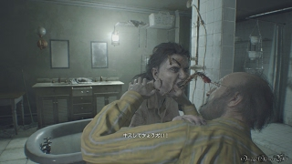 ps4 resident evil 7 biohazard dlc banned footage vol 2 daughters true ending