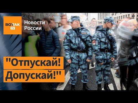 Такого митинга Москва