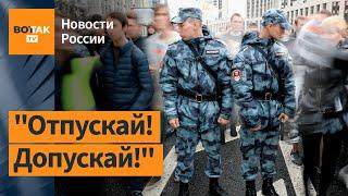 Такого митинга Москва не видела давно