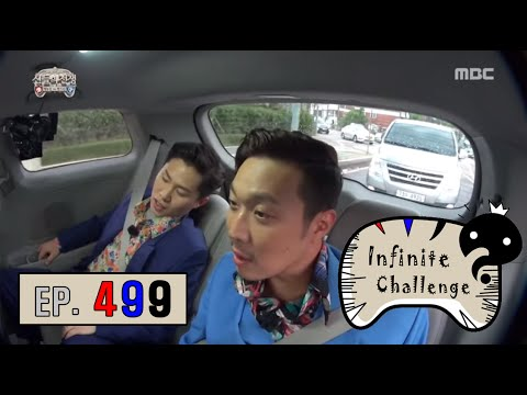 [Infinite Challenge] 무한도전 - Haha For a visit to the Jung Woo-sung house 20160924
