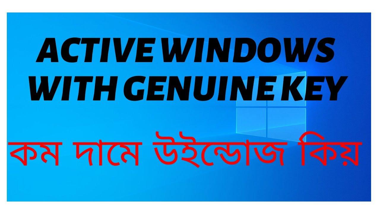 Windows10 Genuine Product key | Buy Windows 10 Product Key ...
