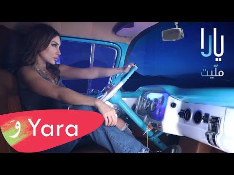 Yara - Mallayt يارا