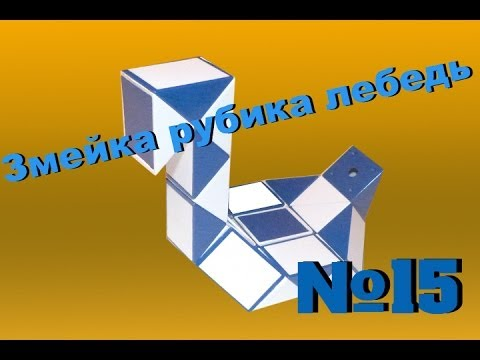 схема сборки :: Кубик