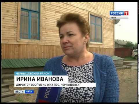 Знакомства в Чернышевске - Сайт знакомств