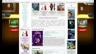 Новинки кино 2016 года, смотреть лучшие фильмы 2016 онлайн. Где посмотреть??? /*/* //*