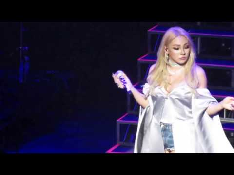 CL Hello Bitches 2016 (If I Were You) (2NE1) SF Warfield 11/3/16 (6 Of 14)