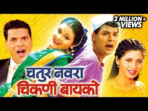 tuzi mazi love story marathi movie downloadinstmank