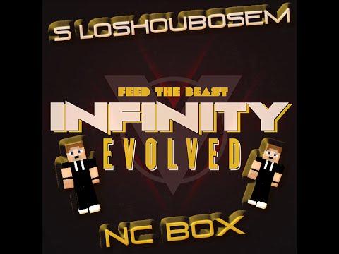 NCBox INFINITY EVOLVED /EP-11/ World Anchor