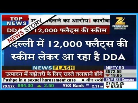 DDA planning to offer the scheme of 12,000 flats in Delhi