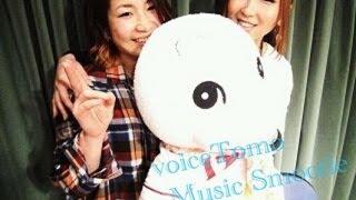 ボイス トモ&原田侑子 FMちゅーピー『Music Smoothe』2013/8/29