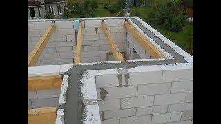 как построить дом дёшево. Выкладываем стены и перегородки, заливаем армапояс.(Серия  14)