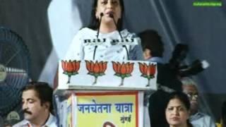 Pratibha Advani speech about the Jan Chetana Yatra theme song, Mumbai, 2011