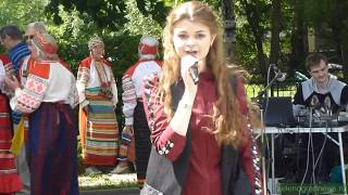 Екатерина Копыткова - Ландыши
