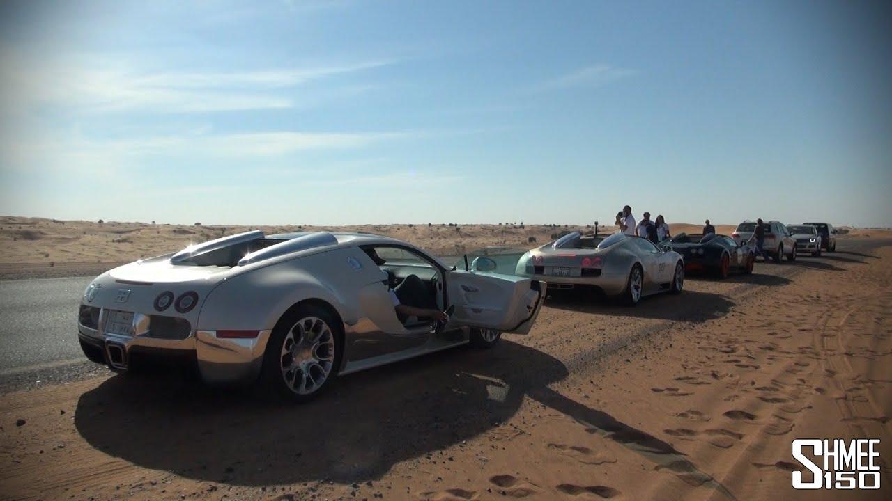 Ordinaire Cruising In The Bugatti Convoy To Ras Al Khaimah   YouTube
