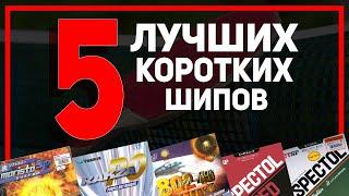 5 НАКЛАДОК С КОРОТКИМ ШИПОМ Настольный теннис 2021 Настольный теннис уроки