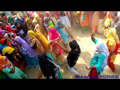 nainan mein shyam samaigo dj(dehati dance)नैनन में श्याम समाए गयो BACHCHU SINGH DEHGOAN 99928688682