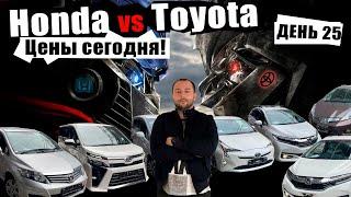 Большое поступление авто из Японии