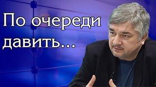 Ростислав Ищенко - Последнее, чем стоило бы заниматься...