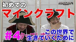 アメザリ平井さんとガイモンのコラボ企画です。 過去の動画はリンクから...