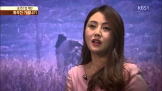 [클로즈업 북한] '최강 한파' 北 주민 겨울나기
