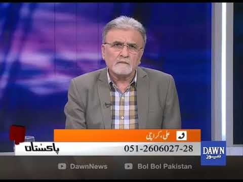 Bol Bol Pakistan - 26 March, 2018 - Dawn News
