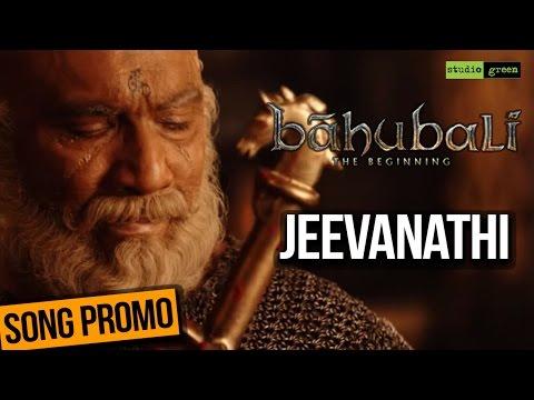 Baahubali பாகுபலி - Jeevanathi - Song Promo (Tamil) - SS Rajamouli - M. M. Keeravani