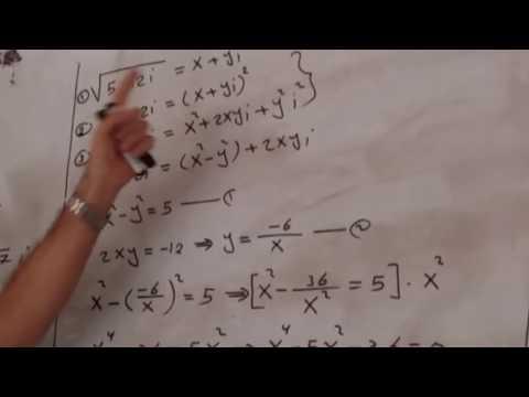 دورة الرياضيات : الجذور التربيعية للعدد المركب أ: قصي هاشم