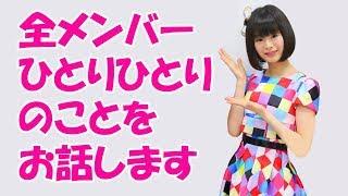 NGT48の高倉萌香さんが、卒業された水澤彩佳さん、大滝友梨亜さんを含む...