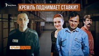 За одного Сенцова трех россиян дают?