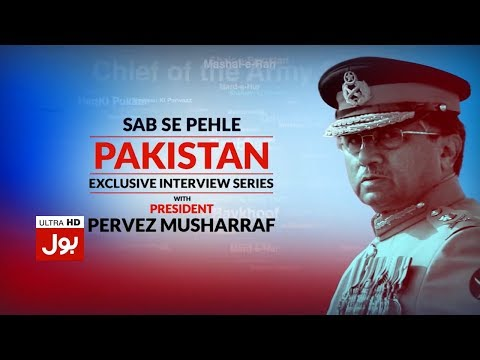 Sab Se Pehle Pakistan with President Pervez Musharraf | 5th Jan 2019 | BOL News