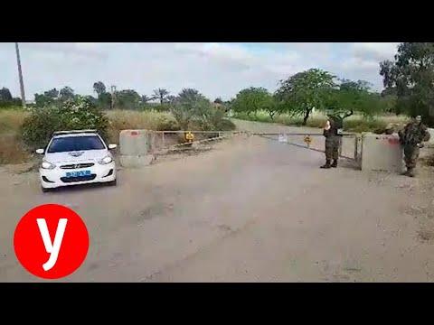 חסימות כבישים בעוטף עזה