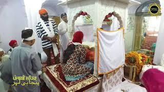 prof.Gurcharan singh Hazuri ragi Sri Nankana Sahib pakistan