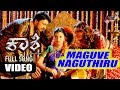 Kannada Kashi Flim Mp3 Download