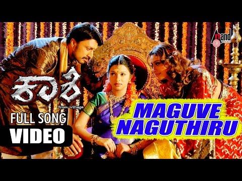 "Kaashi From Village| "" Maguvenaguthiru "" | Feat. Kiccha Sudeep,Rakshita | New Kannada"