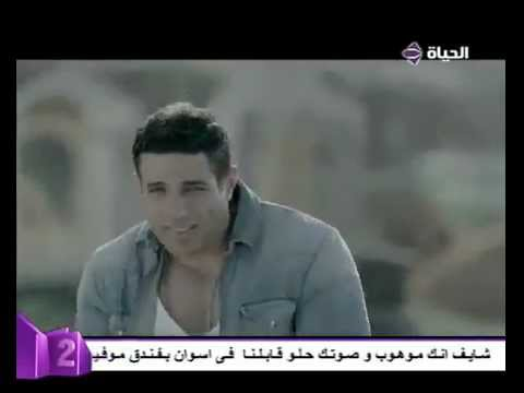 Mohamed Nour - Talta ebtida2y / محمد نور - تالتة ابتدائى