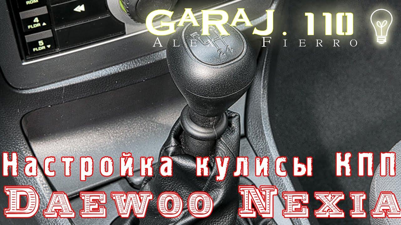Частные объявления о продаже daewoo matiz в новосибирске.